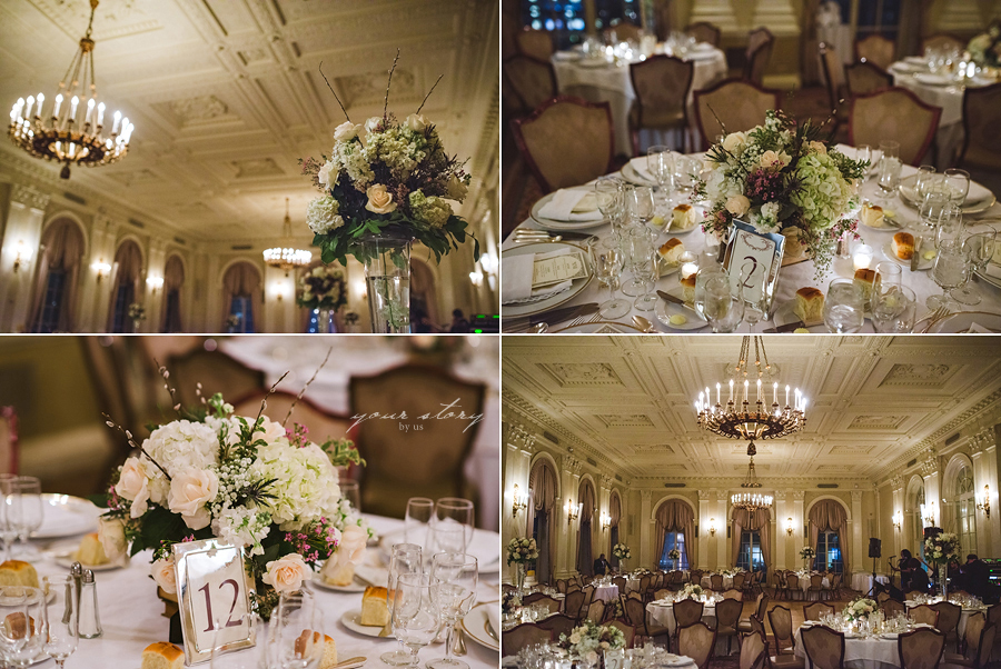 Yale Club Wedding |Yale Club Wedding